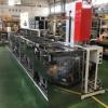 12層式超音波洗浄装置の改造