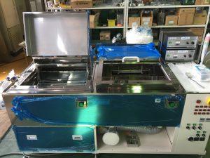 超音波洗浄装置